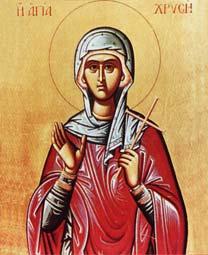 Света великомученица Злата Мегленска