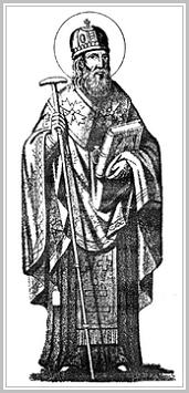 Свети Аркадије, епископ новгородски