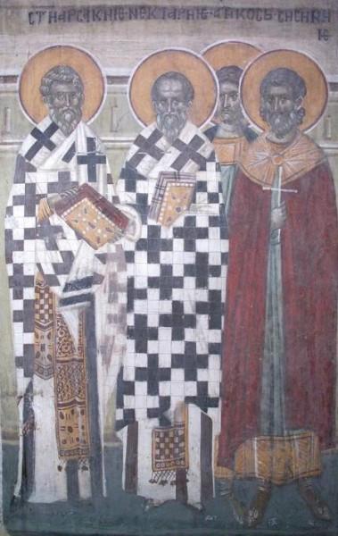 Свети Арсакије и Сисиније, патријарси цариградски