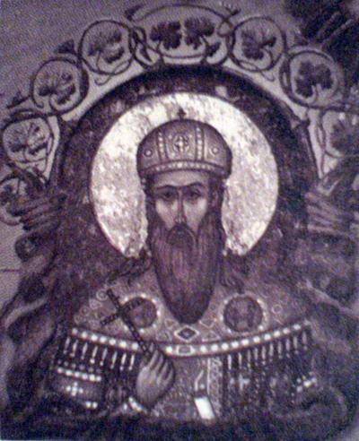 Свети Давид (Кнез Димитрије Немањић)