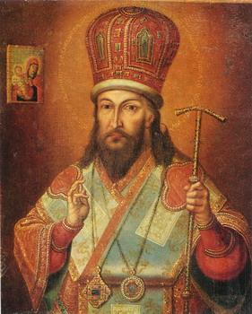 Свети Димитрије, епископ ростовски