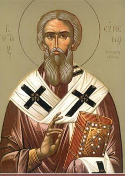 Свети Евменије, епископ гортински, на Криту