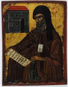 Свети Игњатије Агалијан, архиепископ