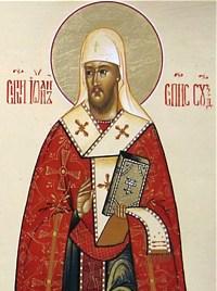 Свети Јован, епископ суздаљски