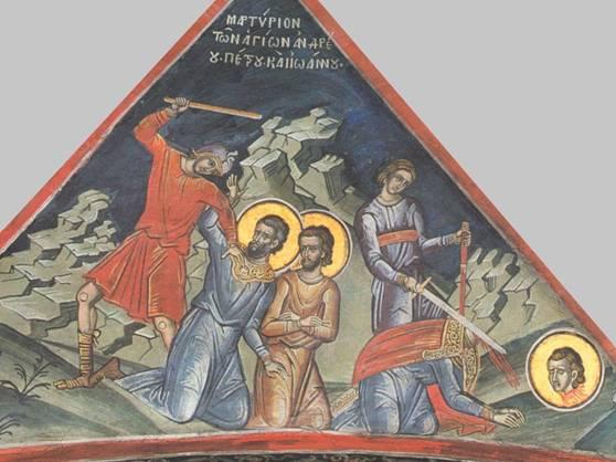 Свети мученици Андреј, Јован, Петар и Антонин (Антоније)