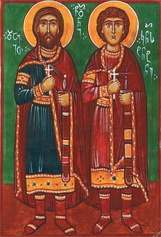 Свети мученици Давид и Константин