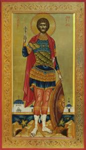 Свети мученици Евентије и Максим