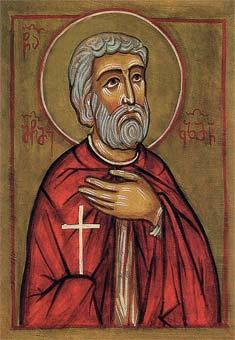 Свети мученик Козман