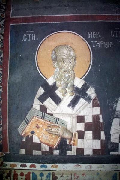 Свети Нектарије, патријарх цариградски