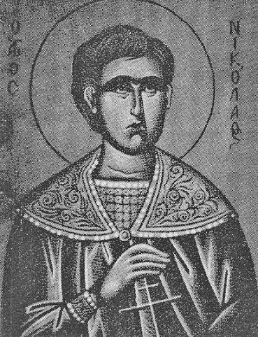 Свети новомученик Никола Пантопол
