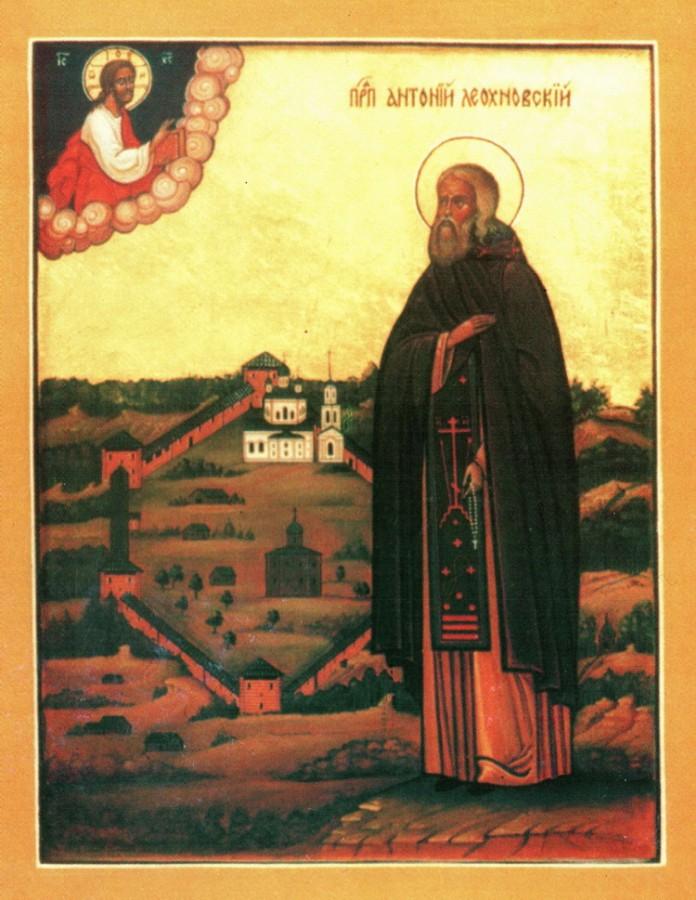 Свети преподобни Антоније леохновски