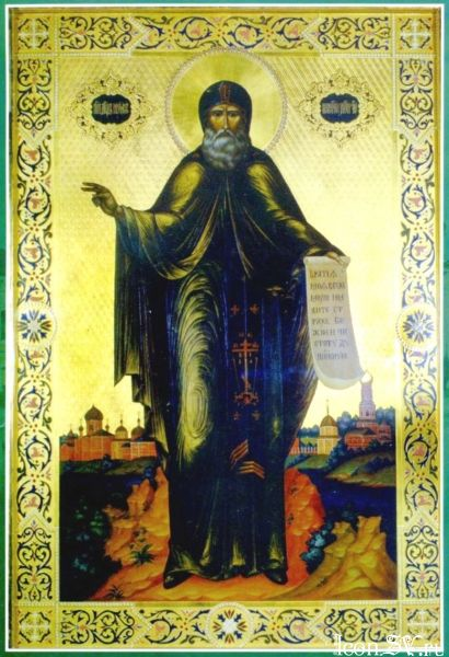 Свети преподобни Давид