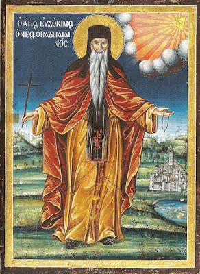 Свети преподобни Евдоким Ватопедски