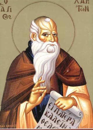 Свети преподобни Харитон, исповедник