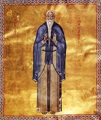 Свети преподобни Петар Галатијски