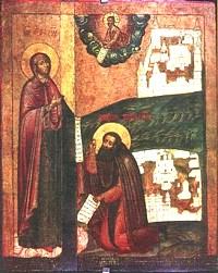 Свети преподобни Трифон вјатски