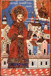 Свети Стефан Штиљановић