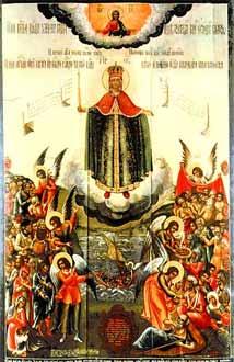 Чудотворна икона Пресвете Богородице 'Свих жалосних радост'