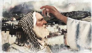 Храброст за молитву
