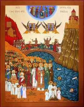 Мученици тбилиски поклани под Јелаудином