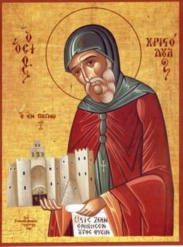 Пренос моштију преподобног Христодула потамског