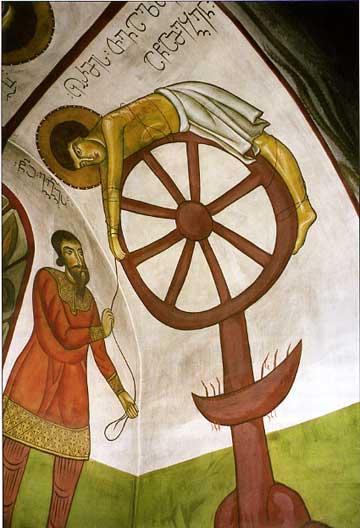 Сећање на муке светог великомученика Георгија