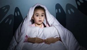 Страх детињи