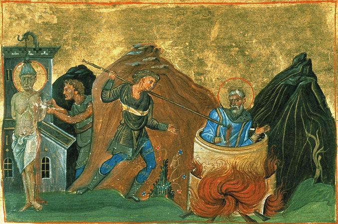 Света мученица Ана
