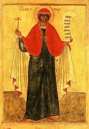 Света мученица Параскева - Петка