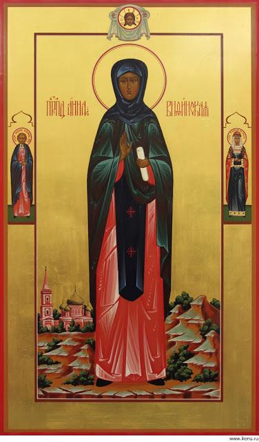 Света преподобна Ана