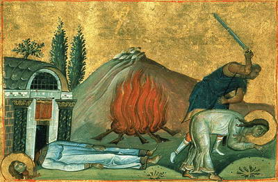 Свете мученице Капетолина и Еротида