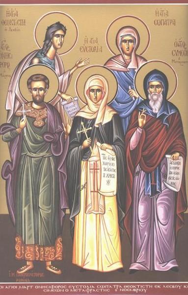Свете преподобне Евстолија и Сосипатра (Сопатра)