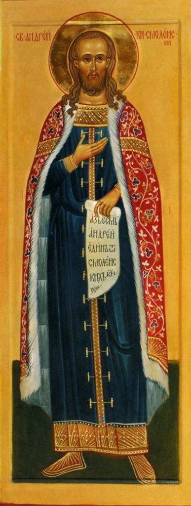 Свети Андреј кнез смоленски