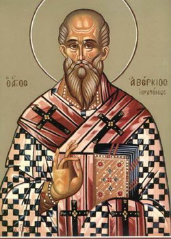Свети Аверкије равноапостолни