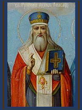 Свети Григорије исповедник, патријарх александријски
