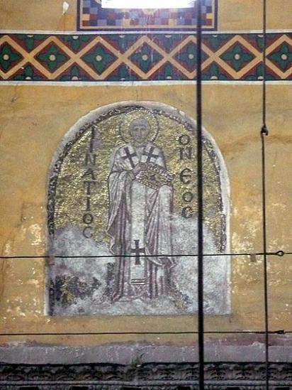 Свети Игњатије, патријарх цариградски