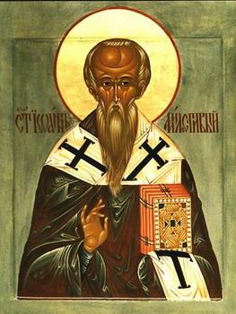 Свети Јован Милостиви