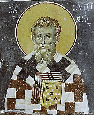 Свети Киријак (Кирилијан), епископ цариградкси