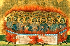 Свети мученици Агик, Евдоксије, Агапије, Катерије, Истукарије, Пактовије и Никтополион