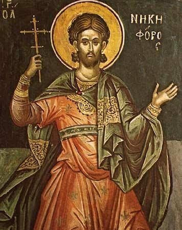 Свети мученици Антонин, Никифор, Герман и Манета