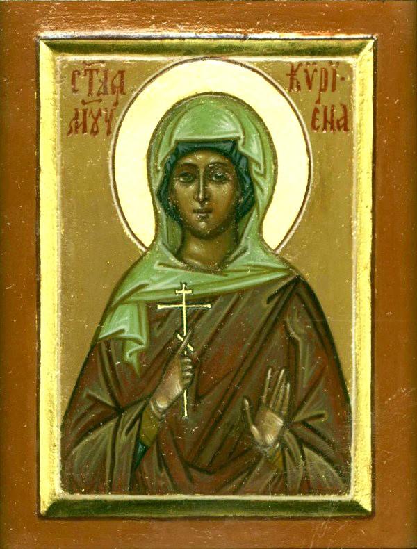 Свети мученици Кипријан и Јулијана