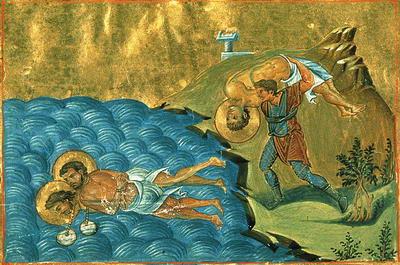Свети мученик Дасије, Гај и Зотик