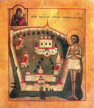Свети мученик Јаков Боровицки