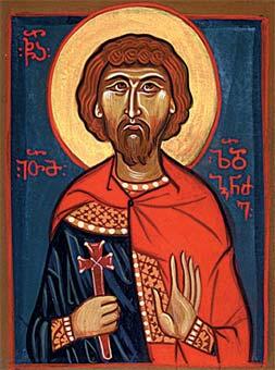 Свети мученик Јотам Задганидзе