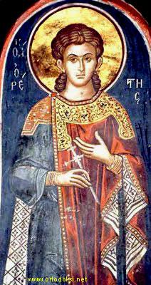 Свети мученик Орест