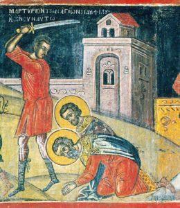 Свети мученик Памфил