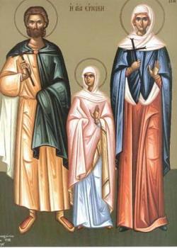 Свети мученик Теренције