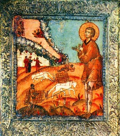 Свети праведни Артемије