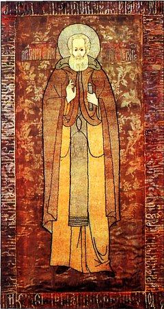 Свети преподобни Аврамије Ростовски Чудотворац