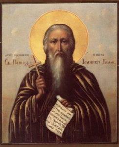 Свети преподобни Јоаникије Велики